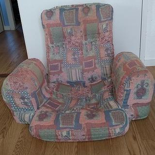 ひじ掛け付き座椅子差し上げます