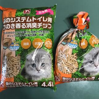 猫トイレヒノキチップ