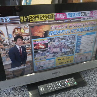 ■配達可■SONY BRAVIA ソニー 22V型 液晶デジタル...