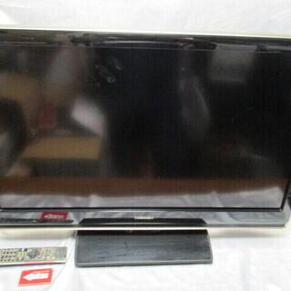 東芝 REGZA 37型 フルハイビジョン地上デジタル液晶テレ...