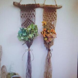 マクラメ編み ハンキング
