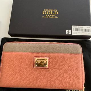 新品未使用箱あり長財布cococelux gold - 売ります・あげます