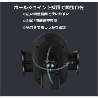 スマホホルダー 車載 取り付け簡単/360度回転可能/色ホワイト - 羽島郡