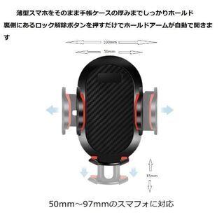 スマホホルダー 車載 取り付け簡単/360度回転可能/色ホワイト - 車のパーツ