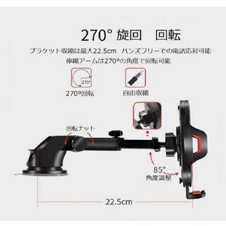 スマホホルダー 車載 取り付け簡単/360度回転可能/色ホワイト − 岐阜県