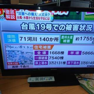 MITSUBISHI 液晶カラーテレビ LCD-40RW2  2...