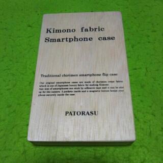 Kimono fabric Smartphone case