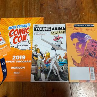 Comic Con Okinawa 非売品コミックブック&パンフ...