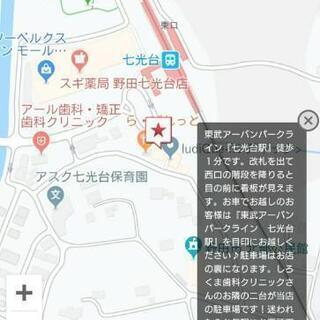 C.prep 野田の美容師・美容室の求人 - 正社員