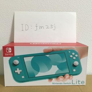【新品】任天堂 ニンテンドー スイッチライト Nintendo ...