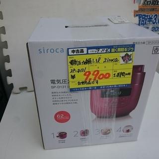 (値下げしました)siroca 電気圧力鍋(未使用品) 1…