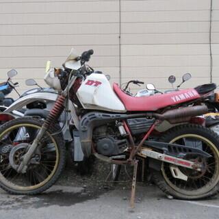 YAMAHA DT200R 37F ヤマハ 200cc ホワイト...