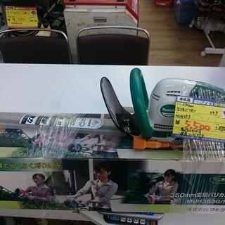 マキタ 350mm生垣バリカン MUH353 高く買取るゾウ中間店