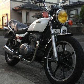 カワサキ旧車   Z 400 LTD  1型 キレイ ‼   キ...
