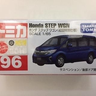 ★トミカ★初回特別仕様★ホンダステップワゴン