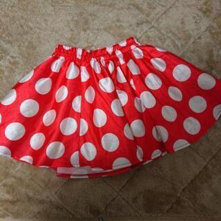 ミニーちゃんのスカート