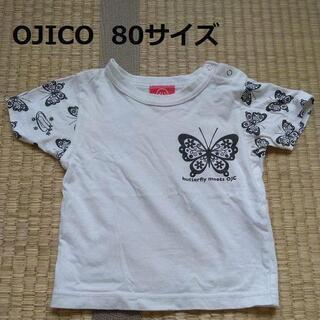 OJICO  Tシャツ 女の子 80サイズ 2A