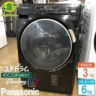 美品【 Panasonic 】パナソニック 洗濯6.0kg…
