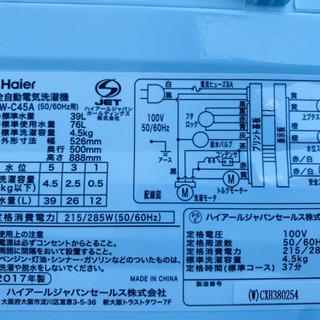高年式‼️554番 Haier✨全自動電気洗濯機⚡️JW-C45A‼️ - 家電