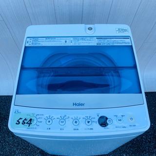 高年式‼️554番 Haier✨全自動電気洗濯機⚡️JW-C45A‼️