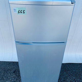 555番 SANYO ✨ノンフロン直冷式冷凍冷蔵庫❄️ SR-1...