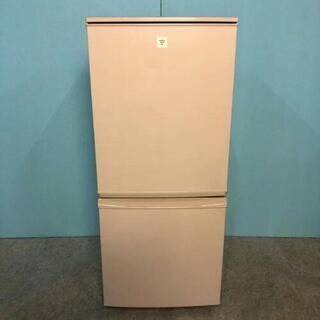 【値下げしました】シャープ 冷蔵庫 137L 2016年製 プラ...