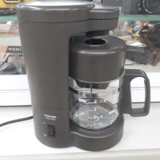【リブラ店】値下げ!東芝コーヒーメーカー