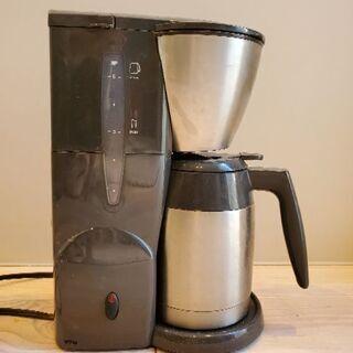 ☆Melita メリタ コーヒーメーカー JCM-561