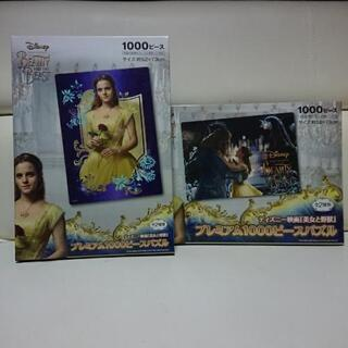 [ 未開封]1000ピースパズル 美女と野獣