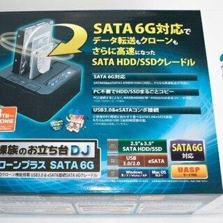 HDD SSD クローン可。センチュリー 裸族のお立ち台DJ ク...