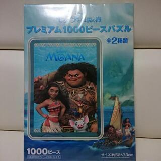 [ 未開封]1000ピースパズル モアナ