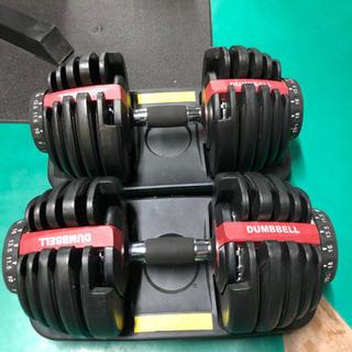 アジャスタブルダンベル 2.5〜24kg 2個セット