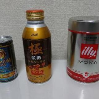 缶コーヒー2本・レギュラーコーヒー粉250g(illy MOKA)