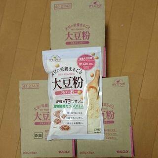 マルコメダイズラボ大豆粉(200g×5)×3箱の15袋