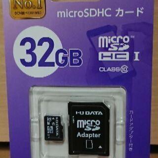 未使用未開封    micro SDHC 32GB
