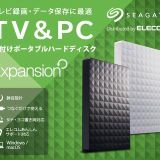 美品 HDD SGP-MX010UWH 1TB ELECOM
