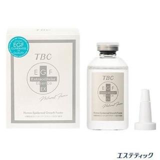 TBC EGFエクストラエッセンスEX 売り切り 新品未使用 値...