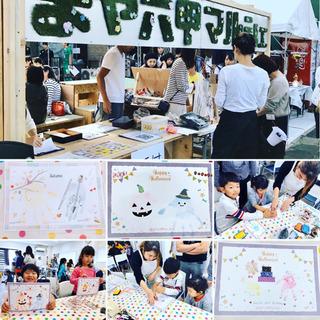 六甲マルシェ✿手形アートのWSにご参加くださり有難うございました!
