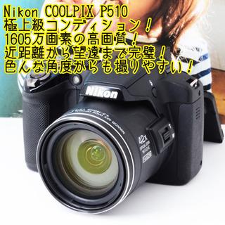●1605万画素●32GB WIFISD●遠近両用●ニコン P5...