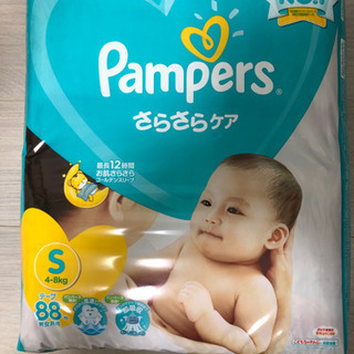 【値下げ!】パンパース Sサイズ 88枚入
