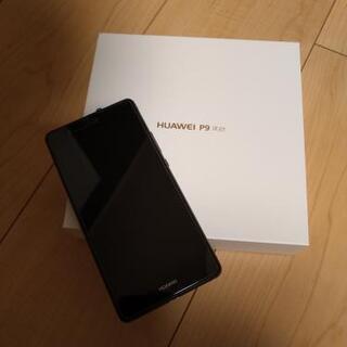 HUAWEI P9 lite Black 16 GB SIMフリー