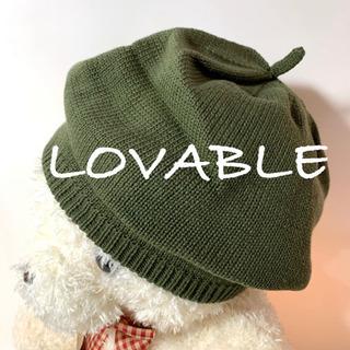 ✨新品未使用✨LOVABLE✨ニット帽✨ビーニー✨ベレー帽✨モス...