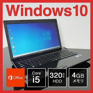 レノボノートPC Win10 Core i5 4GB 320GB
