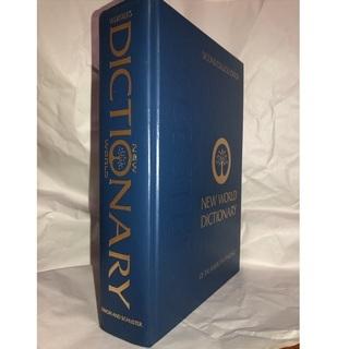 骨董的ですが… ウェブスター ニュー・ワールド 英英辞典 第2版