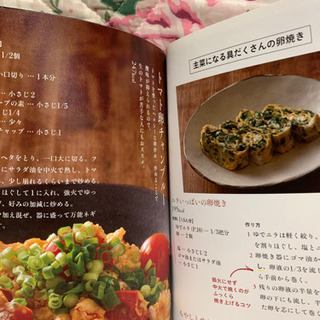 料理本 - 北区