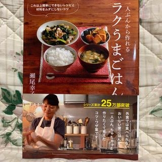料理本の画像