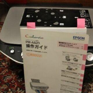 EPSON PM-A820 ジャンク品