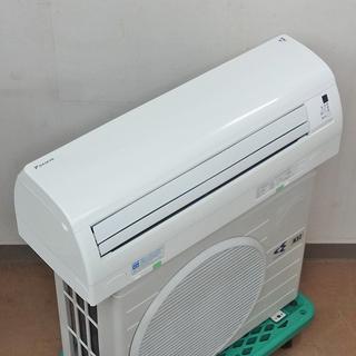 【取引完了】【取付工事費込】DAIKIN【AN28PES-W】ダイキン 光速ストリーマ空気清浄 ルームエアコン おもに10畳用 2013年製 中古品 - 横須賀市