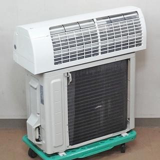 【取引完了】【取付工事費込】DAIKIN【AN28PES-W】ダイキン 光速ストリーマ空気清浄 ルームエアコン おもに10畳用 2013年製 中古品 - 家電