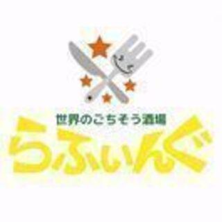 名取駅近く。多国籍料理屋でホールスタッフ募集中!